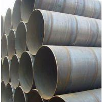 云南螺旋焊管厂家 昆明螺旋钢管价格 材质Q235B DN1600x12