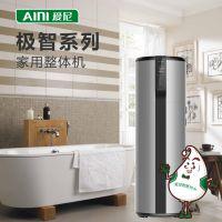 空气能热水器|空气能热水器十大品牌|冷气热水器|极智系列KD39/160|一体机160升