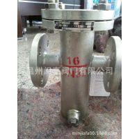 LPG-104型过滤器铸钢U型过滤器法兰过滤器