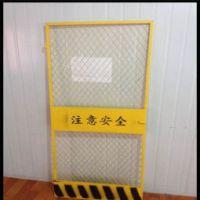 广东省鸿宇筛网电梯门黄色烤漆铁丝网安全1.3*1.8防护门欢迎定制hy-185