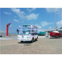 凯瑞德(在线咨询),码头电动观光车,电动观光车转让