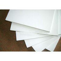 本厂专业供应PVC硬板材聚录乙烯板 可定尺加工焊接邹平塑料板材