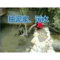 抽污水北京污水处理厂专业抽污水淤泥清运