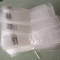 直销贴标签气泡袋 LDPE气泡袋尺寸定制 按需生产