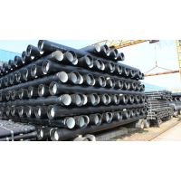 【山铸】厂家供应球墨铸铁管 DN500 货源充足 欢迎订购