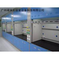 实验室整体带水型通风柜厂家
