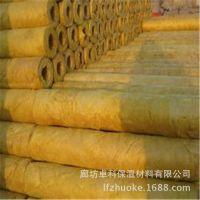 直销铝箔贴面岩棉保温管 5公分厚岩棉管价格