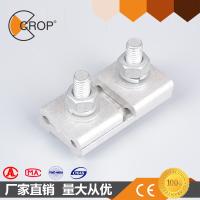 科洛供应JB-0铝并沟线夹电缆接续线夹多型号 详联优惠大