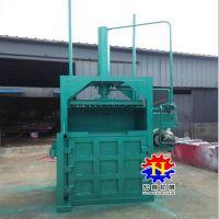 废铁桶打包机 废金属压块机 青储打捆包膜机