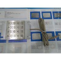 不锈钢金属键盘LOD-8088A
