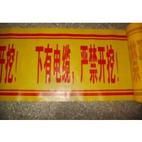 济南PE警示带惊爆价地埋式警示带包邮