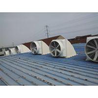 屋顶风机 功率750W风量22000m3/通风设备通风设备