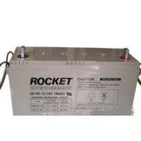 火箭ESH100-12蓄电池-详细参数/价格