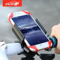 OHOYO 2276-AY金属手机支架自行车手机支架导航行车记录仪支架
