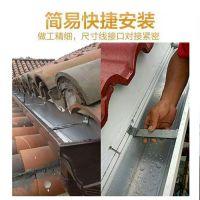 科鲁斯K型铝合金天沟排水系统