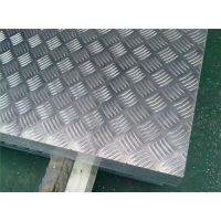 压花铝板采购_压花铝板_价格—译擎金属