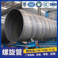 湖南批发电厂化工企业用螺旋钢管厂家