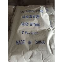 供应东莞市j电线专用超细滑石粉TP8500(电线电缆)