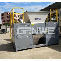 绿丰机械直销塑料回收机械设备 双轴撕碎机