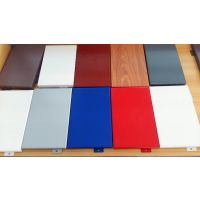 广东厂家专业定制外墙装饰幕墙铝单板 大量批发价格优异
