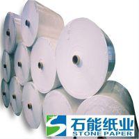 销售0.06mm白色60克环保防水合成纸 双面淋膜 可复合编织袋