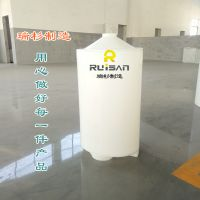 聚乙烯PE塑料加药箱 200L锥底洗洁精搅拌桶 连云港直销