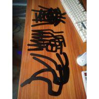 水刀切割铜板铜板 深圳铜板切割 龙华水刀切割铜板