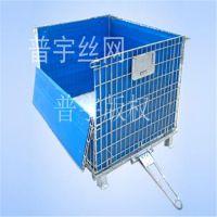 牵引可移动仓储笼 折叠网箱1000*800*850仓储笼生产厂家批发价