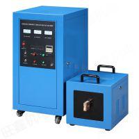 东莞 节能环保的 电磁加热器