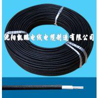 电线电缆厂家直销丨优惠大放送,就选沈阳凯鹏