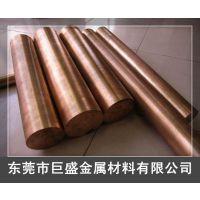 供应进口抗疲劳碲铜合金 C14500碲铜棒材