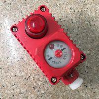 LA53- 防爆消防按钮开关 乐清裕恒防爆