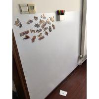 广州Magwall批发哑光投影书写板无尘书写可擦写不留痕磁性白板膜贴