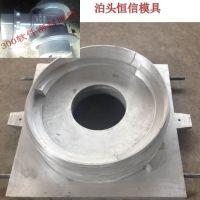 铸造金属模具 树脂砂模具 手工造型机 覆膜砂模具