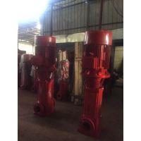 上海江洋90KW消防泵价格XBD15/20-HY办公楼消火栓泵XBD16/20