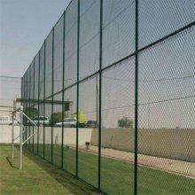 足球场防护网 操场围栏网 4米高篮球场围网