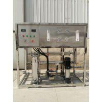 1吨/小时单机反渗透设备 纯水机设备 商用机设备