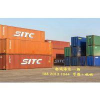 船诚海运公司广东广州到江苏南通海运货物物流专线运输公司一个小柜装多少吨