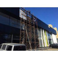 厂家直销领克汽车4S店外墙2.0铝单板 幕墙装饰铝单板商家