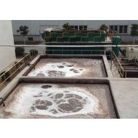 电解废水处理设备