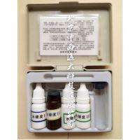 中西 水硬度测试盒/试剂盒 型号:4M/BD80ZYD 库号:M242869