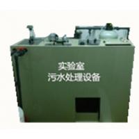 淄博实验室试剂废液处理设备