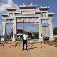 牌坊金玉雕刻厂 上海农村村口牌坊定做制作厂家《金玉石雕》