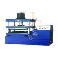 通化橡胶平板硫化机 橡胶平板硫化机xlb放心省心