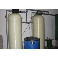全自动大型锅炉软化水设备选购