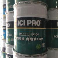 多乐士A974专业内墙漆ICI工程涂料