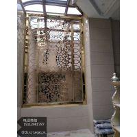 大厅镜面钛金不锈钢屏风、钛金的颜色看上去非常炫丽|实物效果图