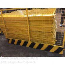 建筑工地防护围挡黄黑色价格浙江基坑护栏安全防护网护栏网
