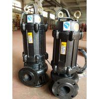 供应JYWQ80-40-15-4排污泵 污水泵 废水泵 杂志泵北洋批发