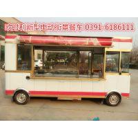 焦作电动餐车厂家许昌电动餐车价格周口电动餐车多少钱
